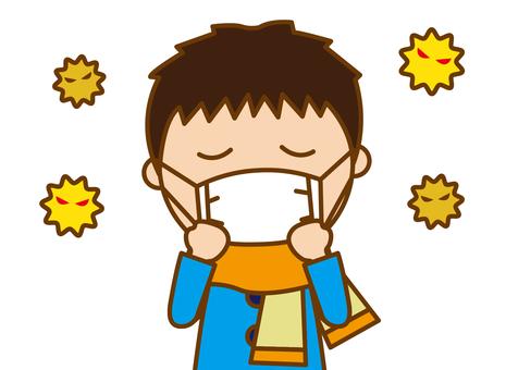 Colds _ boy
