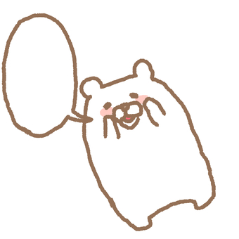 Whispering white bean