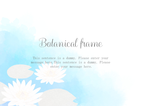 Water Lily Frame 03 / Blue