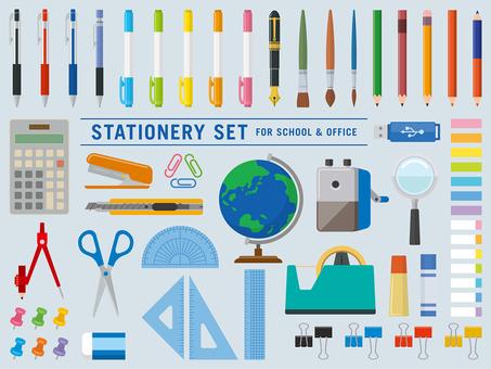 Stationery Set-01