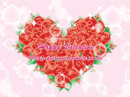 Rose Heart Flower Arrange