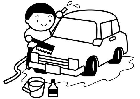Car wash 1c
