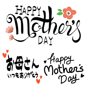 Mother's day character set