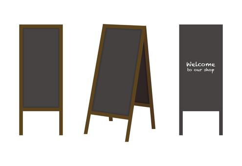Blackboard _ 005