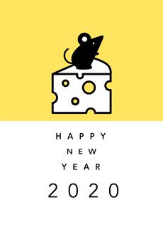2020 연하장 쥐와 치즈