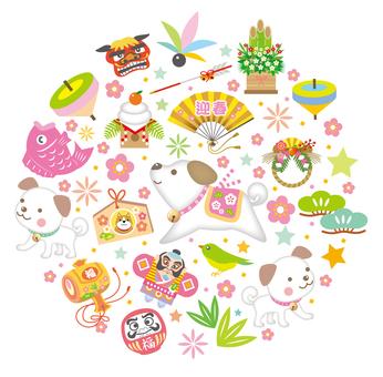 New Year item circular Pastel style