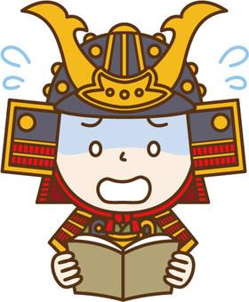 Armor Warrior to Read E