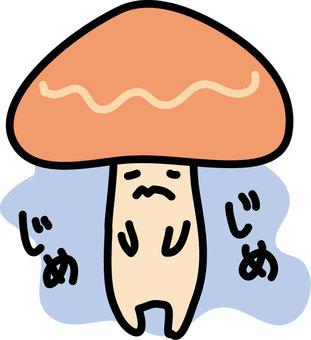 松蘑菇遊戲
