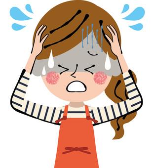 Gahn help panic apron woman