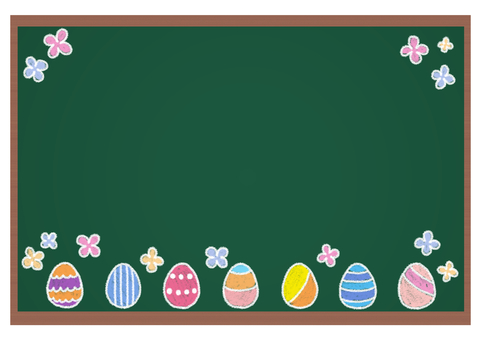 Blackboard Handwritten Wind Easter