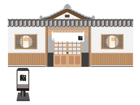 Sushi restaurant Japanese house (13)