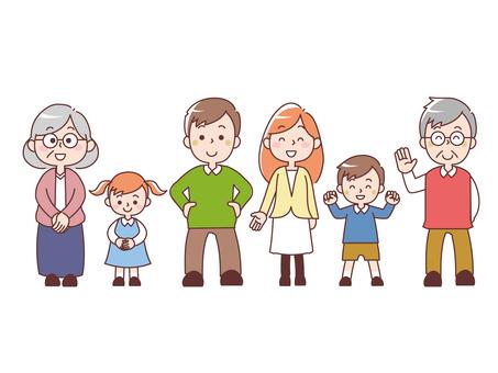 Close family _ Align