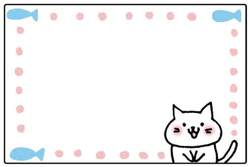 Memo cat