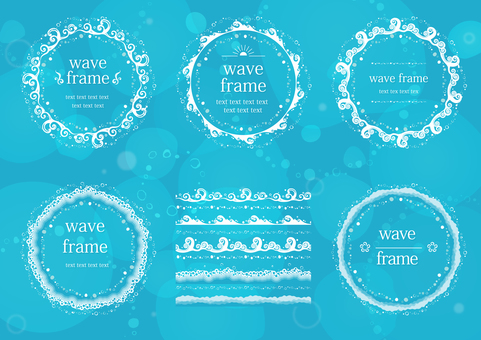 Wave / splash brush (frame)
