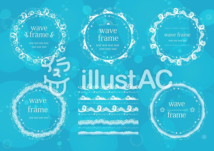 波・水しぶきブラシ(frame)のイラスト