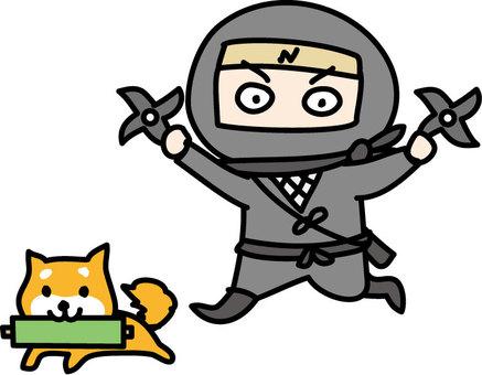 Yoru ninja scroll shiba inu