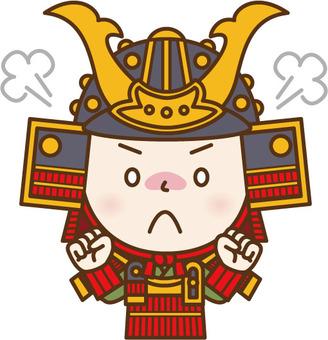 Angry Armor Warrior