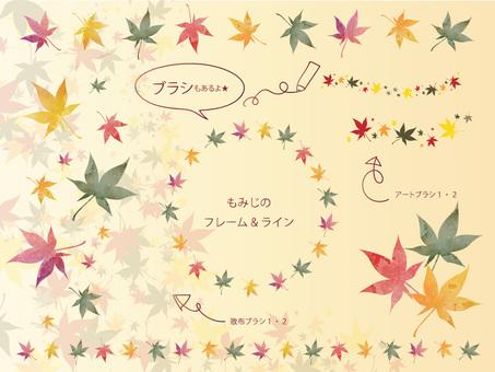 Autumn color brush ver 01