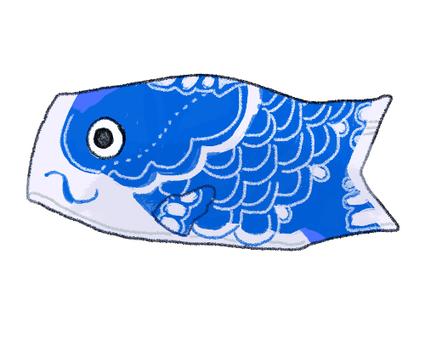 Koinobori (blue)