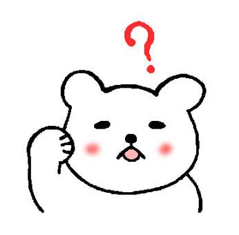 I do not know Shirokuma (Pocahn)