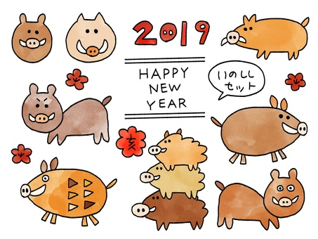 New Year's card Boar 2019 猪 Postcard