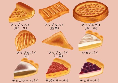 Pie cake illustration set