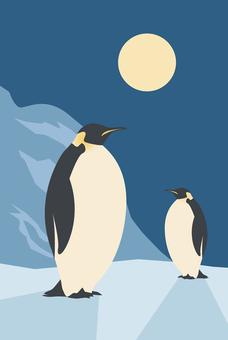 복고풍 남극