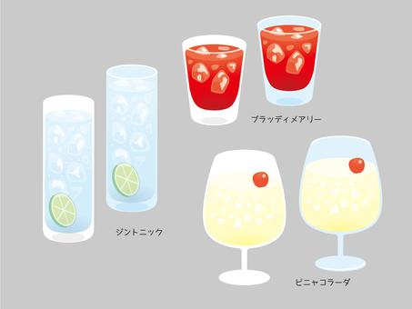 カクテル【2】