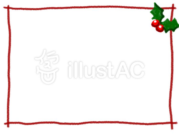 シンプルクリスマスフレームイラスト No 957622無料イラストなら