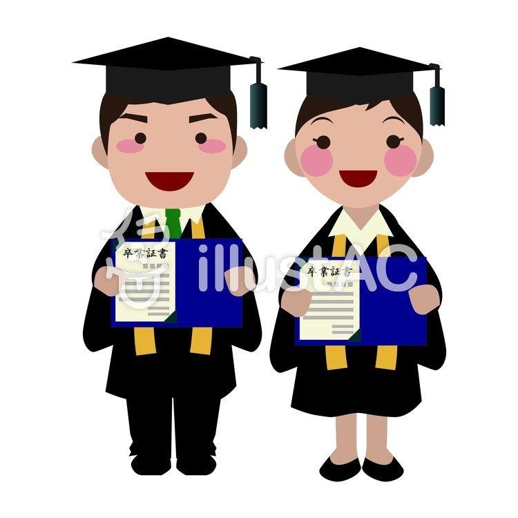卒業証書を持つ大学生イラスト No 230135無料イラストなら