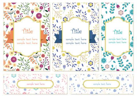 北欧風花のカードセット2