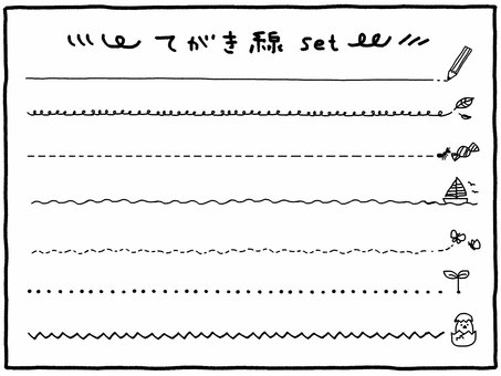 Various handwriting lines
