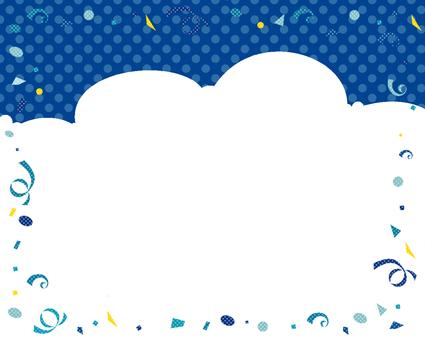 雲框架12