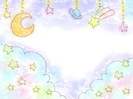 Hand-painted watercolor dream Yukema sky frame card