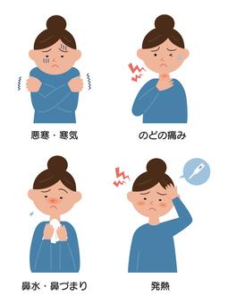 감기 증상 일러스트 세트