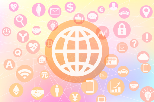 네트워크와 연결되는 다양한 서비스