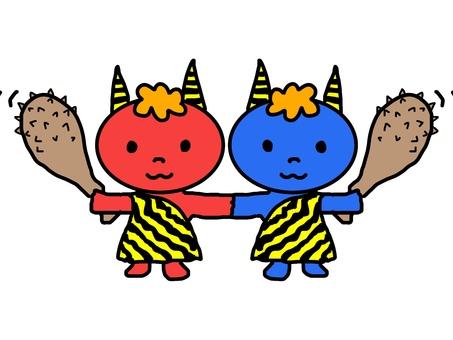 Good friend demon