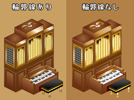Pipe Organ Parts_Overview