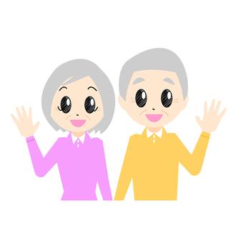 Elderly / couple ①
