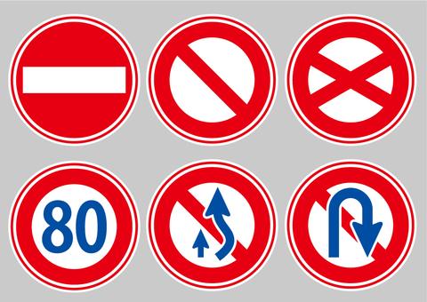 Traffic sign 1c