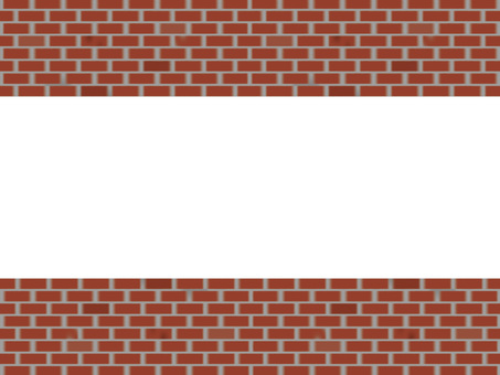 Brick (12) Title back