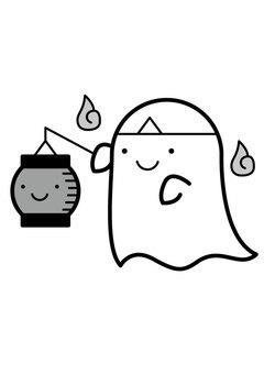Ghost 2c