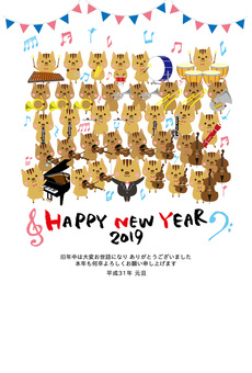 2019 New Year's card template orchestra Ya