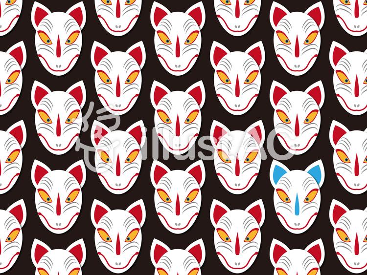狐の面のイラスト