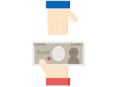 돈 지폐 한 만엔 전달