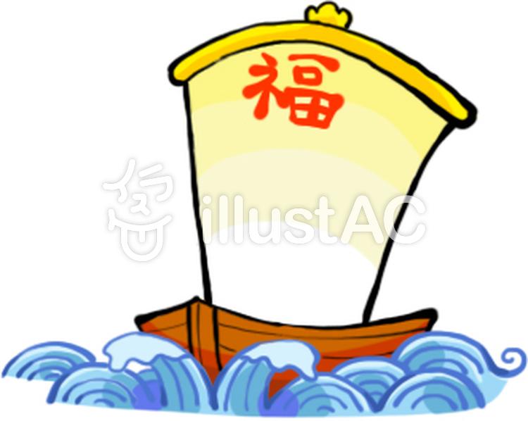 福船のイラスト