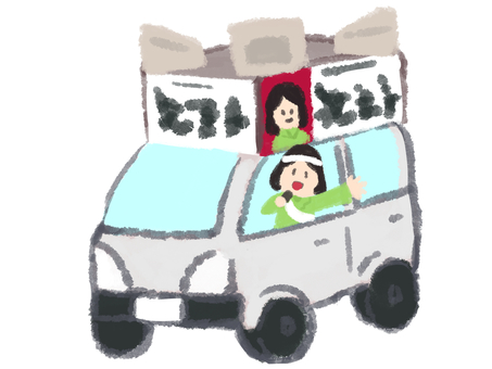 Election car