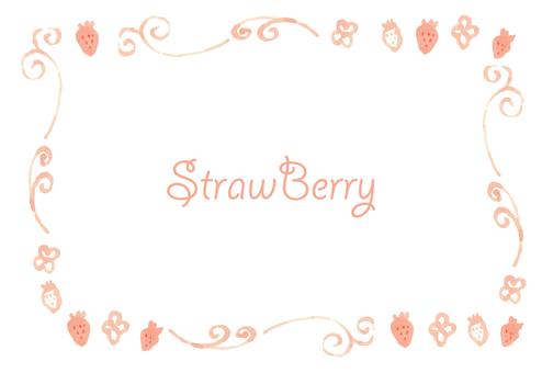 딸기 단색 프레임