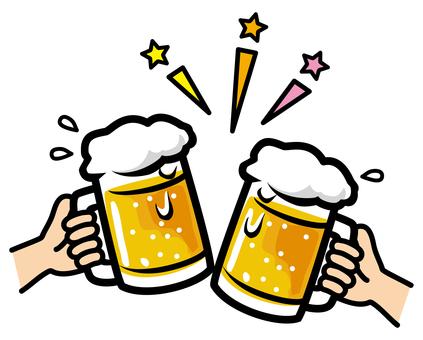 ビールでカンパーイ!