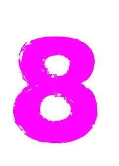 숫자 (8) 필기